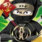 NINJA RISES -忍者王- 1.1