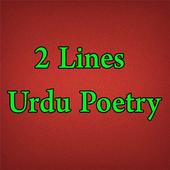 Urdu 2 Lines Poetry 1.0