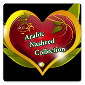 Arabic Nasheed Collection 2.1