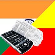 Malayalam Kannada Dictionary 22 APK Download - Android