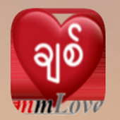 apyar app 9 2 APK Download - Android Books & Reference ئاپەکان