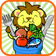 Hungry Animals 1.0