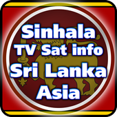 Sinhala TV Sat Sri Lanka Asia 1 0 2 APK Download - Android