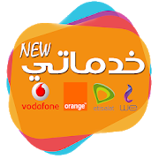 2cec52f1b45dc WASIL 1.0 APK Download - Android Shopping Apps