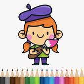 Coloring Book Games 1.4