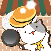 Pancake shop of cat 1.1