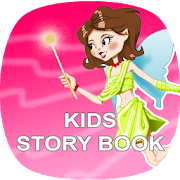 Kids Story Book (With audio) 2.0.0