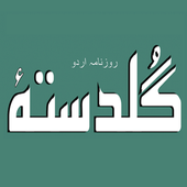Guldasta 1 1 Apk Download Android Education Apps