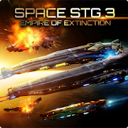 Space STG 3 - Galactic Strategy 3.1.21