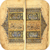 مصحف المدينة ومعه تفسير كلمات القرآن 1.2