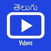 Pawan Singh Bhojpuri Video Songs Latest Gane App 1 0 5 APK