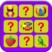 Kids Fun Memory Game 1.0