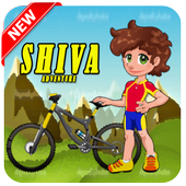 Shiva Bicycle - Racing 1.0