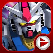 SD Gundam Battle Station TH 191.0.0
