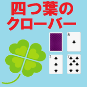 Four Leaf Clover 1.0.4