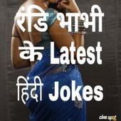 Latest Hindi Jokes 2018 5.2