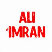 Surah Ali 'Imran (Family of Imran) 1.0