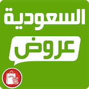 waffar.offers.saudi 2.6