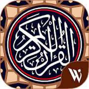 Al Quran Bahasa Indonesia 1.1