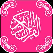 Quran Muslimah 1.1.2