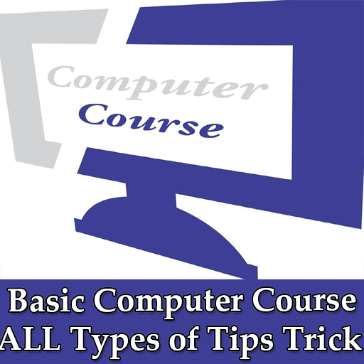 Learn Basic Computer Course VIDEOs Training App 1 0 APK Download
