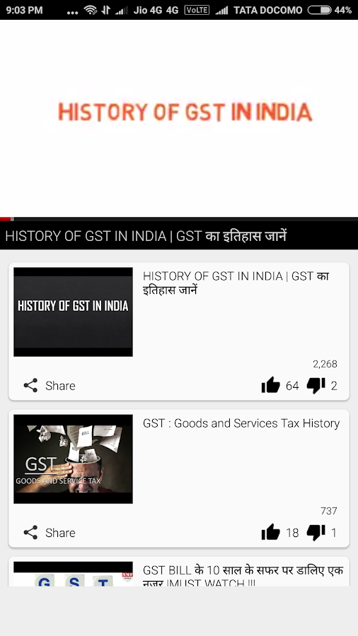 GST Act Guide India Videos 2017 1 4 APK Download - Android