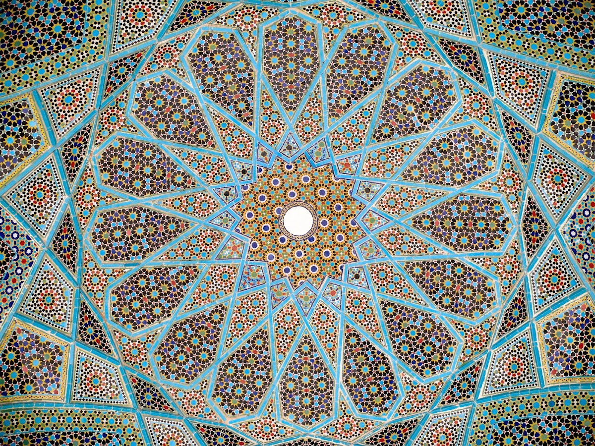 Islamic architecture wallpaper 3 4 4 apk download for Architecture wallpaper windows 7
