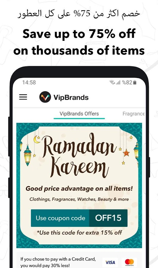 f00725f1d55a VipBrands Online Shopping 3.3 APK Download - Android Shopping Apps