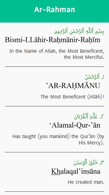 Surah Ar Rahman English 10 Apk Download Android Books