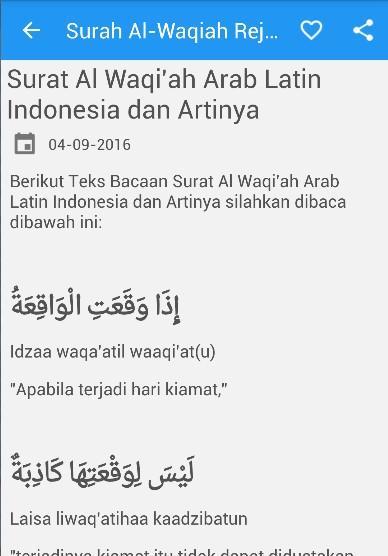 دانلود Surah Al Waqiah Arab Latin 120 Apk برنامه های