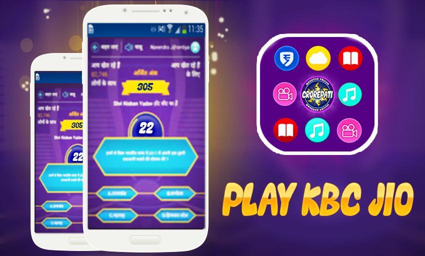 Free Play KBC Jio Chat - Joke 1 0 APK Download - Android