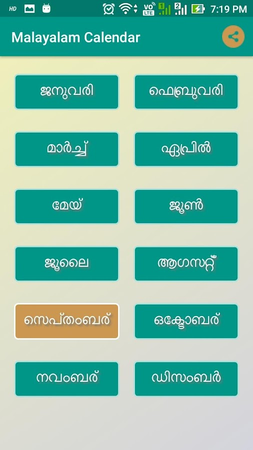 Malayalam Calendar 2018 17.0 APK Download - Android Productivity Apps