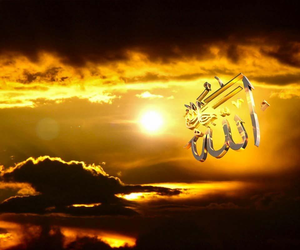 Music Wallpaper Hd Apk Download: Islamic HD Wallpapers 1.1 APK Download