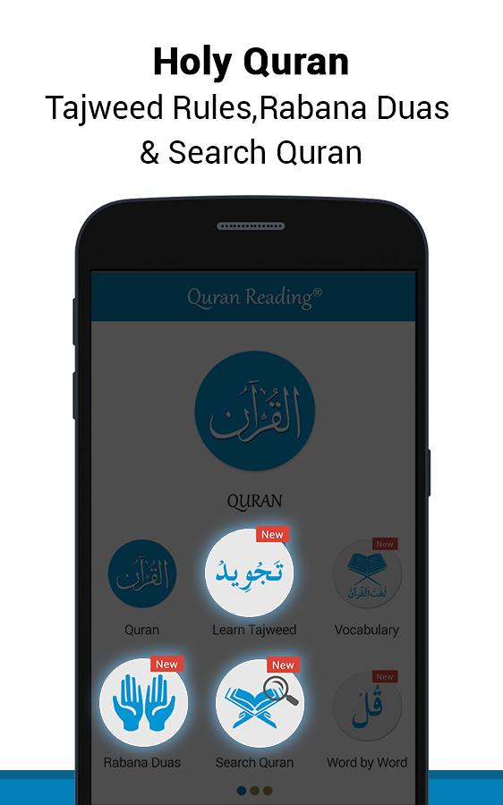 Al Quran MP3 - Quran Reading® 3.9 APK Download - Android