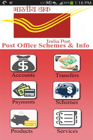 Post office schemes 2 0 apk download android finance apps - Internet banking post office ...