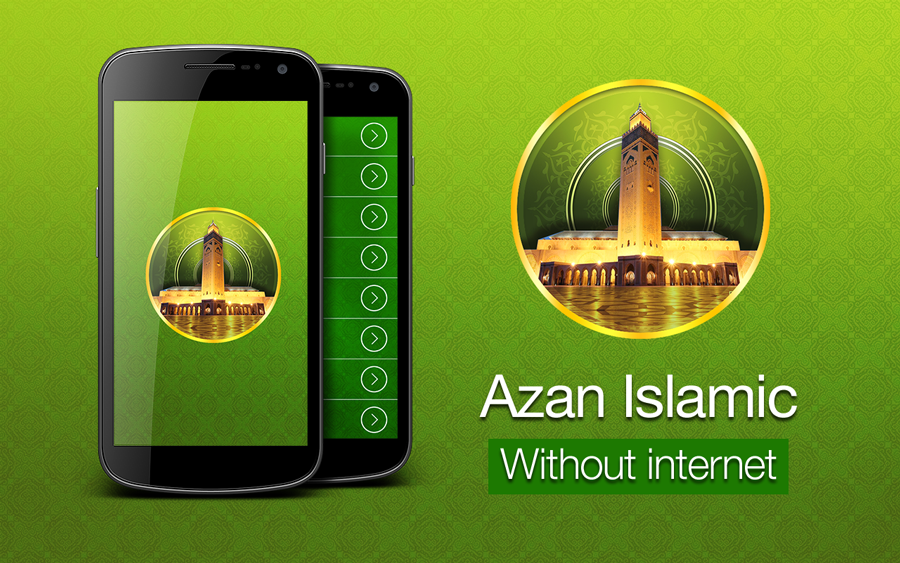 islamic alarm ringtone mp3