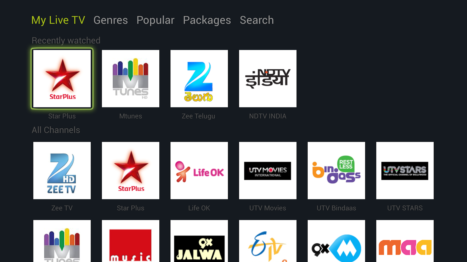Yupptv For Googletv Apk Download Android Entertainment Apps