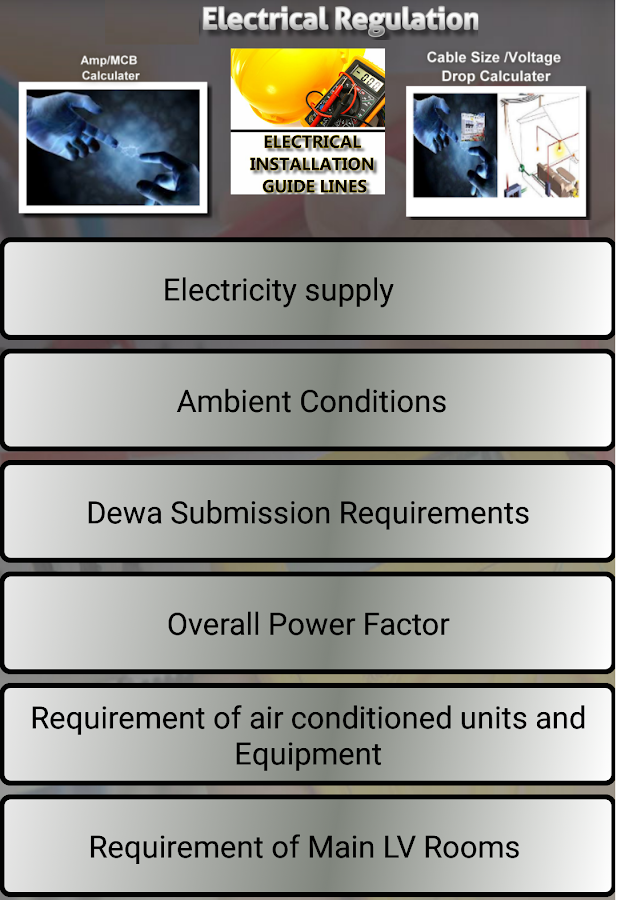 Electrical regulations guide 10 apk download android books electrical regulations guide 10 screenshot 1 greentooth Choice Image