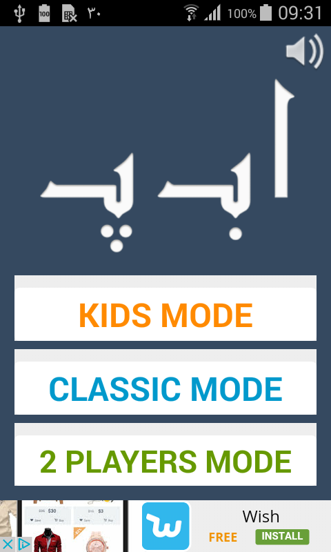 Pashtu Learning, Learn Pashto for Android - APK Download