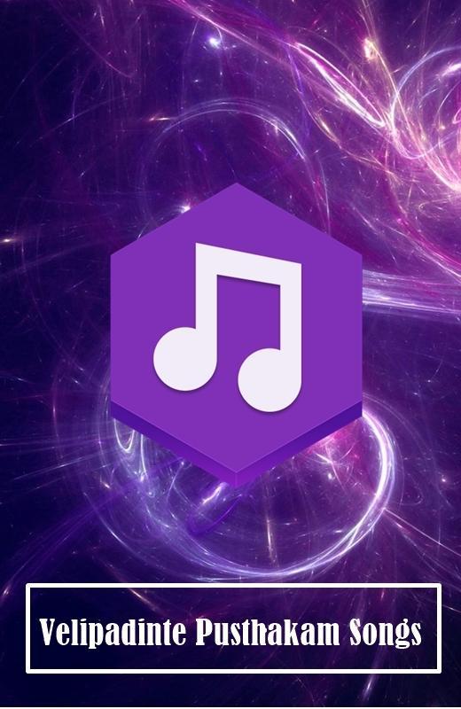 entammede jimikki kammal song mp3 free download