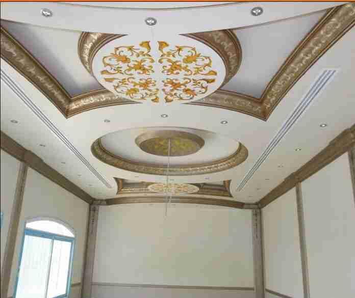 ... Gypsum Ceiling Design Ideas 1.0 screenshot 8 ...