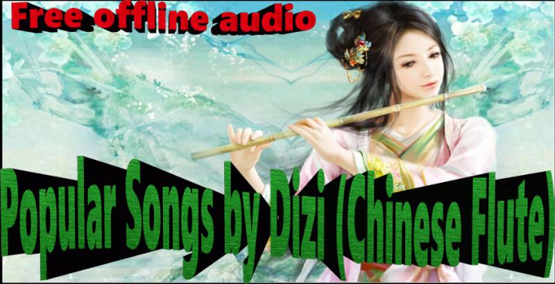 download flute ringtones