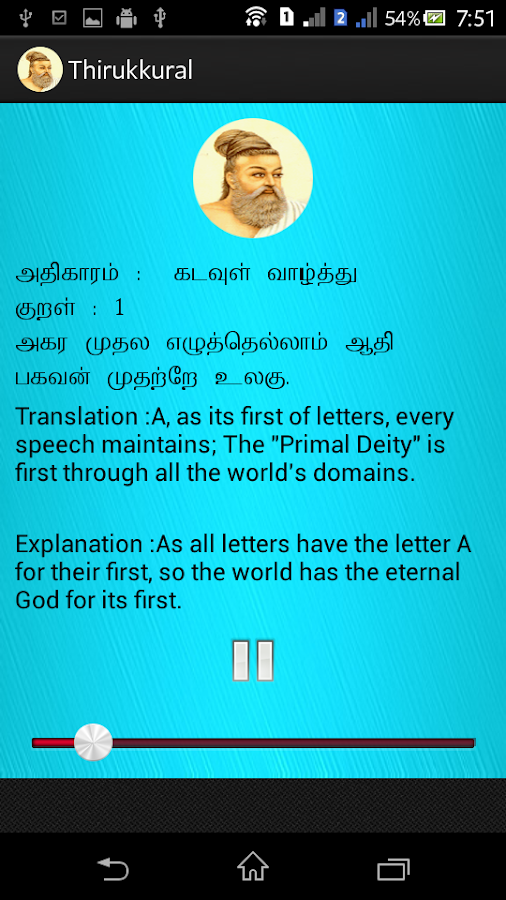 all letters in tamil