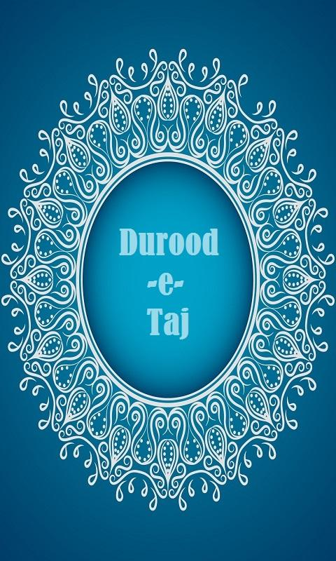 Durood e Taj 1 7 APK Download - Android Books & Reference Apps