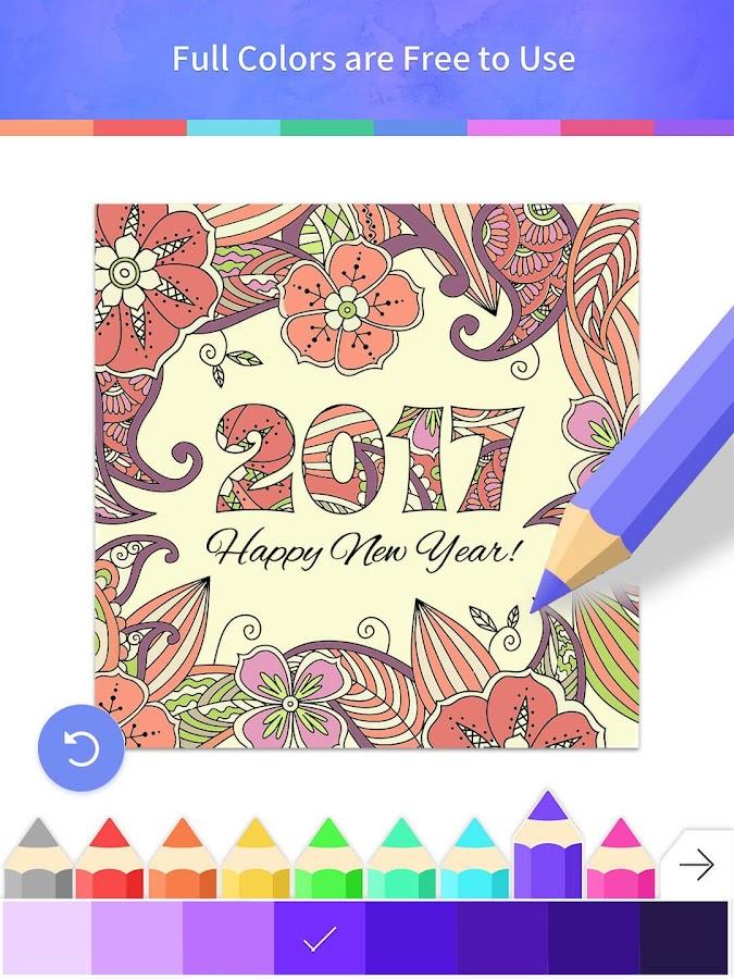 Coloring Book 2017 108 Screenshot 9