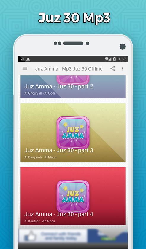 Juz Amma Mp3 Offline Juz 30 10 Apk Download Android