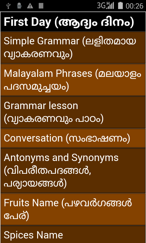 Avial recipe in malayalam pdf