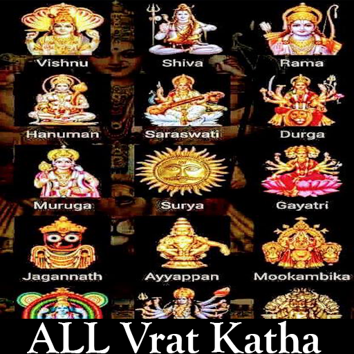 Download Hindu Festival Vrat Katha All Videos App 2 0 3 Apk Android Entertainment Apps