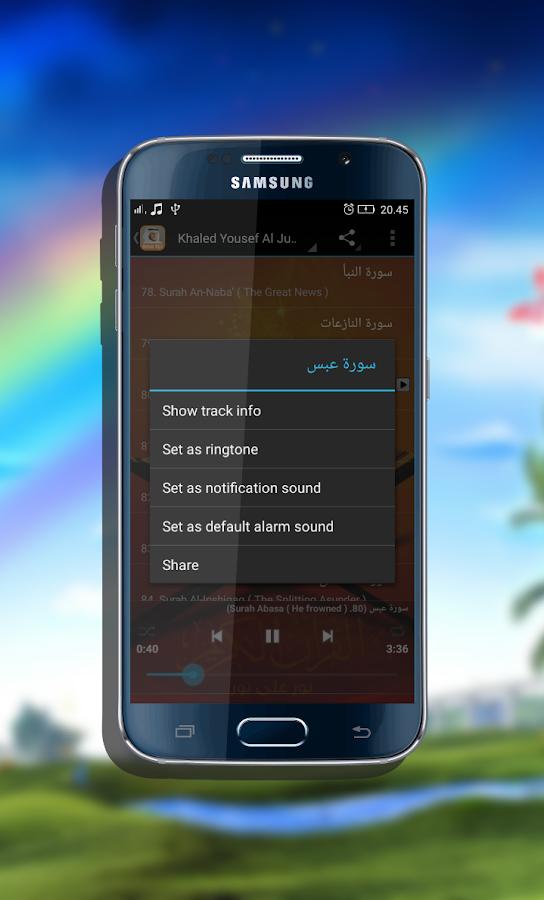 ... Khaled Yousef Al Juhaym Quran Mp3 Offline 2.0 screenshot 7 ...