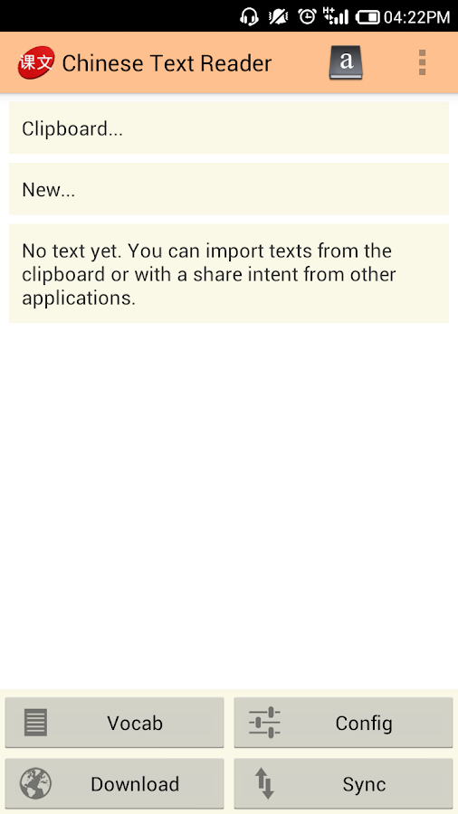 Chinese Text Reader APK Download - Android Education Apps